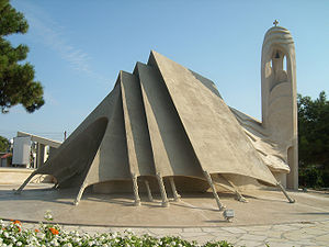 Achna - Image: Achna memorial