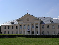 Administration of city, Tolyatti, Russia.JPG