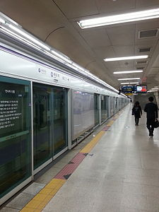 Aeogae Station Platform Screen Door.jpg