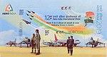 Aero India International Show 2019 stampsheet.JPG