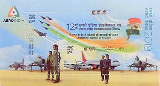 Aero India - A 2019 stamp sheet dedicated to the 12th Aero India