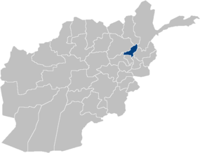 Afghanistan Panjshir Province location.PNG