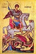 Agios Georgios icon.jpg