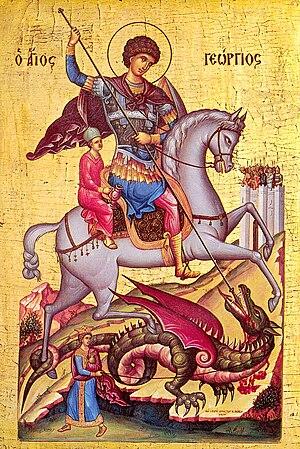 Jurģi - Saint George (Byzantine icon).