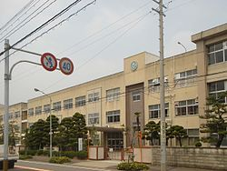 Aichi Prefectural Aichi Technical High School.JPG
