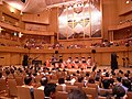 Aichi Prefectural Arts Theater.jpg