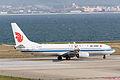 Air China, CA858, Boeing 737-89L, B-5679, Departed to Shanghai, Kansai Airport (17000274218).jpg