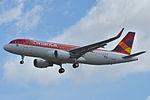 Airbus A320-200 Avianca Brasil (ONE) F-WWIB - MSN 5754 - Will be PR-ONS (9716413299).jpg