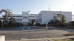 Aisai city office.JPG