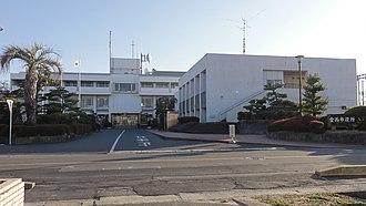 Aisai - Aisai City hall