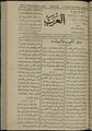 Al-Arab, Volume 2, Number 49, February 27, 1918 WDL12414.pdf