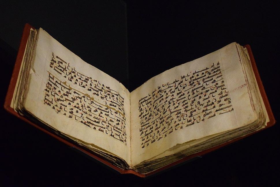 Al-Qurân