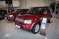 Al Tayer Motors' Opens New Jaguar Land Rover Showroom in Sharjah, UAE (9797563385).jpg