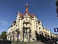 Alberta iela 12 Riga.jpg