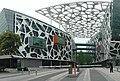 Alibaba group Headquarters (cropped).jpg