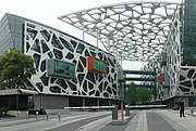 Alibaba group Headquarters (cropped).jpg