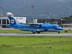Amakusa Airlines, ATR42-600, JA01AM.JPG