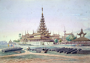 Amarapura Palace - Palace of Amarapura, in 1855
