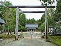 Amaterasumioya-jinjya,Ofunato.jpg