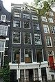 Amsterdam - Brouwersgracht 47.JPG