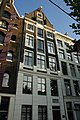 Amsterdam - Herengracht 73.JPG