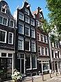 Amsterdam Brouwersgracht 143-145.JPG