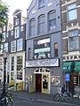 Amsterdam De Uitkijk.jpg