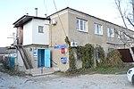 Anapskaya Post Office 353431.jpeg