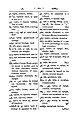 Anarabicenglish00camegoog-page-131.jpg