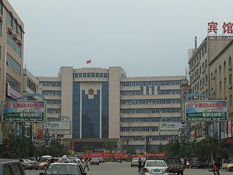 Jinjiang, Fujian - Image: Anhai town government DSCF8738
