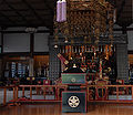 Ankokuron-ji Main Hall.jpg