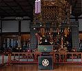 Ankokuron-ji Main Hall.jpg