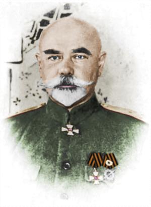 Anton Denikin - Anton Denikin in 1918