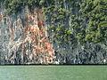 Ao Phang Nga National Park P1120276.JPG