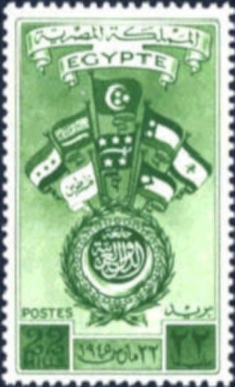 Arab League - Arab League of states establishment memorial stamp. Showing flags of the 8 establishing countries: Kingdom of Egypt, Kingdom of Saudi Arabia, the Mutawakkilite Kingdom (North Yemen), Syrian Republic, Hashemite Kingdom of Iraq, Hashemite Kingdom of Jordan, Lebanese Republic
