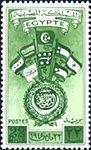 Arab League of states establishment - Egypt 22-3-1945 22Millim stamp.jpg