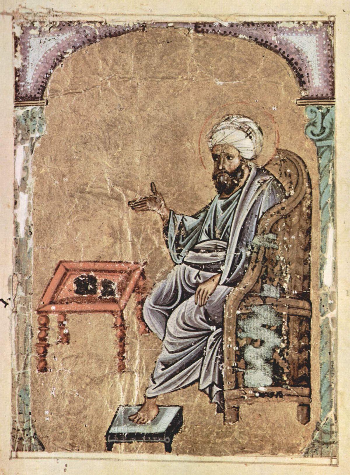 Persisch-arabisch-islamische Medizin – Wikipedia