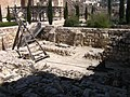 Archeological Garden, Jerusalem - panoramio - ekeidar (1).jpg