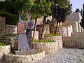 Architecture of Shiraz (15).jpg