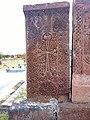 Arinj khachkar, old graveyard (29).jpg