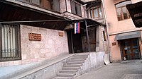 Armenian Museum of Woodworking (2).jpg