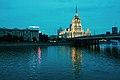 Around Moscow (20626762873).jpg