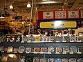 Arrasate-Eroski-hypermarket-4625.jpg