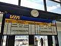 Arrivals and Departure Board at Saskatoon Station (VIA Rail Canada).jpg