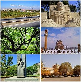 Artashat, Armenia - Image: Artashat collection