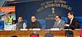 Arun Jaitely holding a press conference to announce a record number of 11.50 crore bank accounts opened under PMJDY.jpg