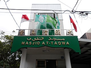 At-Taqwa Mosque mosque in Taoyuan City