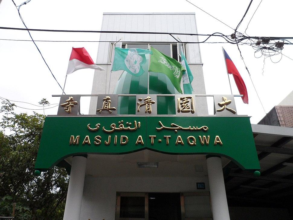 At-Taqwa Mosque