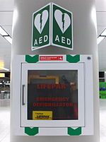 Automated External Defibrillator Amsterdam airport front.jpg
