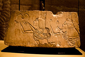 Ay - A stone block shows Ay receiving the 'Gold of Honor' award in his Amarna tomb from Akhenaten.